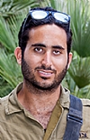 BIU Undergrad Maor Dahan: From Ramat Gan to the Gaza Front